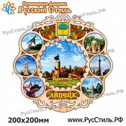 "Тарелка 200 ""Серпухов_15"""