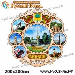 "Тарелка 200 ""Серпухов_16"""