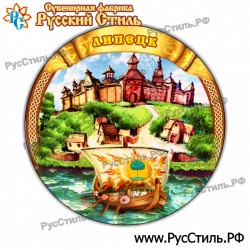 "Тарелка 200 ""Чехов_02"""