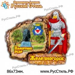 "Тарелка 200 ""Чехов_04"""