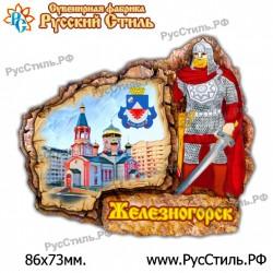 "Тарелка 200 ""Чехов_05"""