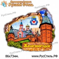 "Тарелка 200 ""Чехов_06"""