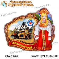 "Тарелка 200 ""Чехов_07"""