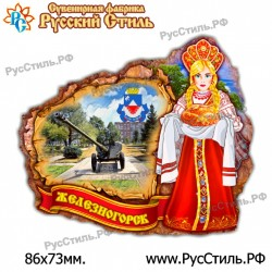 "Тарелка 200 ""Чехов_09"""