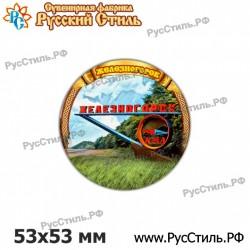 "Тарелка 200 ""Чехов_10"""