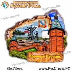 "Тарелка 240 ""Серпухов_08"""