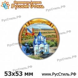 """Тарелка деревянная большая """"Серпухов_02"""""""
