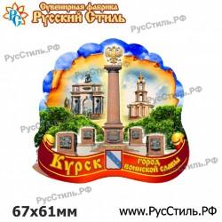 """Тарелка деревянная большая """"Чехов_03"""""""