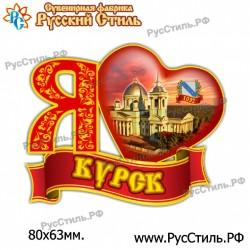 """Тарелка деревянная большая """"Чехов_04"""""""