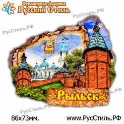 """Магнит """"Псков АвтоНомер_01"""""""