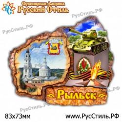 """Магнит """"Псков Акрил_01"""""""