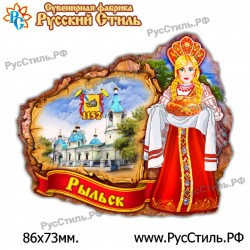 """Магнит """"Псков Акрил_03"""""""