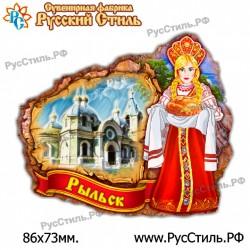 """Магнит """"Псков Акрил_04"""""""