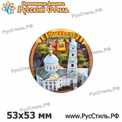 """Магнит """"Псков Акрил_09"""""""