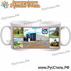 """Магнит """"Тверь 2-х ур._04"""