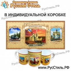 """Магнит """"Тверь 2-х ур._08 """""""