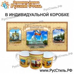 """Магнит """"Тверь 2-х ур._09 """""""