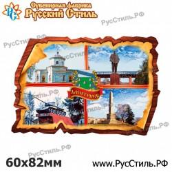 """Магнит """"Тверь АвтоНомер_01"""""""