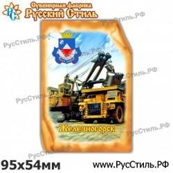 """Магнит """"Тамбов Тарелка деревянная малая_01"""""""