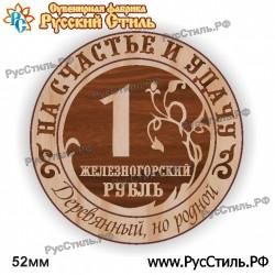 "Магнит ""Тверь тарелка керамика малая_02"""