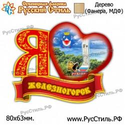 "Магнит ""Тверь тарелка керамика малая_03"""