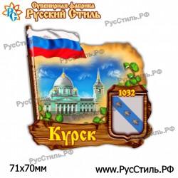 "Тарелка 120 ""Тверь_05"""