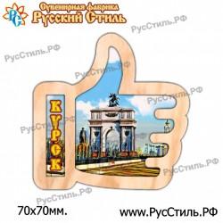 "Тарелка 200 ""Тверь_02"""