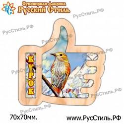 "Тарелка 200 ""Тверь_03"""