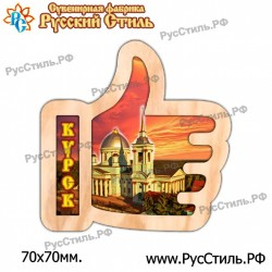 "Тарелка 240 ""Тверь_01"""
