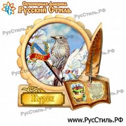 """Тарелка деревянная Большая """"Тверь_03"""""""