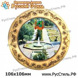 """Магнит """"Орел 5000 рублей_01"""""""