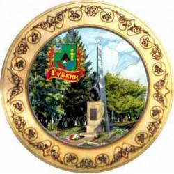"""Магнит """"Орел 5000 рублей_02"""""""