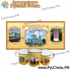 """Магнит """"Марьино Рубль Большой_01"""""""