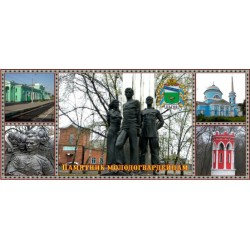 """Магнит """"Марьино Рубль малый_01"""""""
