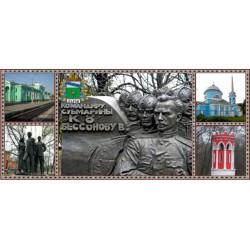 """Магнит """"Марьино Тарелка деревянная малая_01"""""""