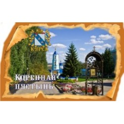 """Тарелка 200 """"Марьино_03"""""""