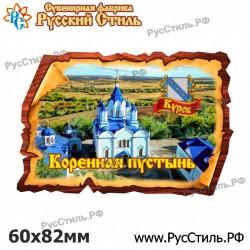 """Тарелка деревянная Большая """"Марьино_02"""""""