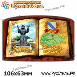 """Тарелка деревянная Большая """"Марьино_03"""""""
