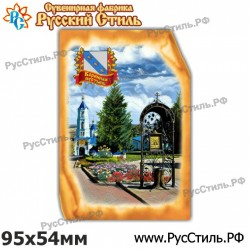"Шкатулка ""Марьино_01"""