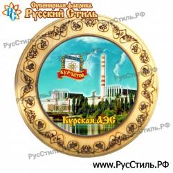 """Магнит """"Волжский АвтоНомер_01"""""""