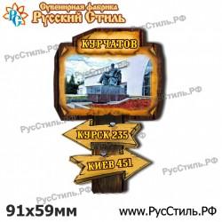 """Магнит """"Калач на Дону 2-х уровневый_02"""""""