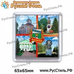 """Магнит """"Калач на Дону АвтоНомер_01"""""""