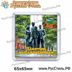 """Магнит """"Урюпинск АвтоНомер_01"""""""