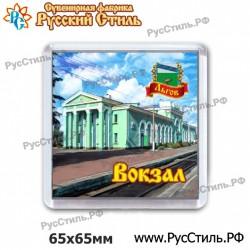 """Магнит """"Урюпинск Рубль большой_01"""""""