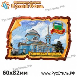 "Пепельница ""Калач-на-Дону_01"""