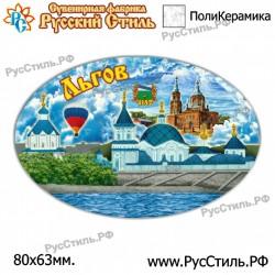 """Кружка """"Рязань_01"""""""