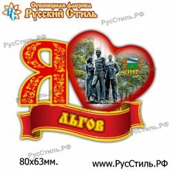 """Кружка """"Рязань_05"""""""