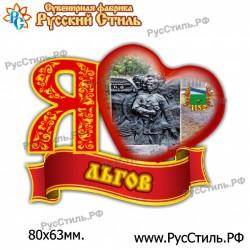 """Кружка """"Рязань_06"""""""