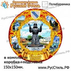 """Магнит """"Касимов Береста_06"""""""