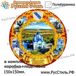 """Магнит """"Касимов Береста_07"""""""